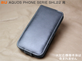 PDAIR レザーケース for AQUOS PHONE SERIE SHL22 縦開きタイプ