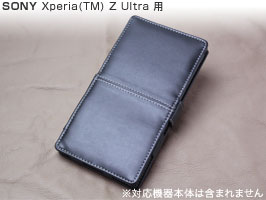 PDAIR レザーケース for Xperia (TM) Z Ultra SOL24/SGP412JP 横開きタイプ