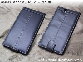 PDAIR レザーケース for Xperia (TM) Z Ultra SOL24/SGP412JP 縦開きトップタイプ