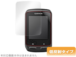 OverLay Plus for GARMIN Edge 510 (2枚組)