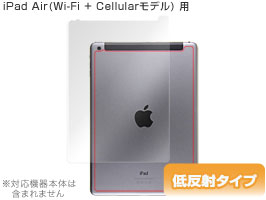 OverLay Plus for iPad Air(Wi-Fi + Cellularモデル) 裏面用保護シート