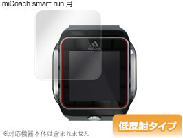 OverLay Plus for miCoach smart run(2枚組)