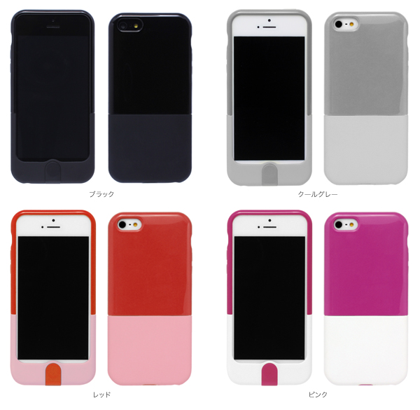 CAPSULE ハードケース for iPhone 5