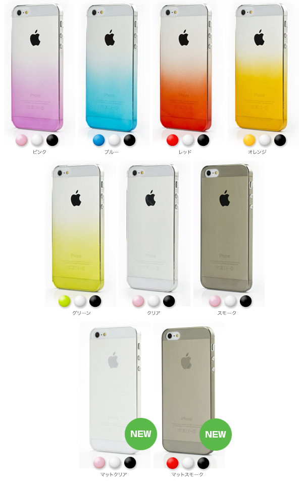 カラー Helium by GRAMAS Super Thin PC Case for iPhone 5
