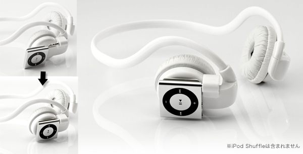 PRECISION by GRAMAS Headphone for iPod Shuffle(4th gen.)