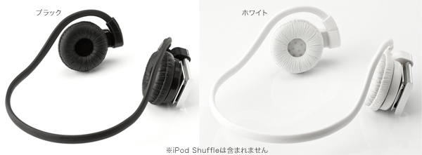 カラー PRECISION by GRAMAS Headphone for iPod Shuffle(4th gen.)