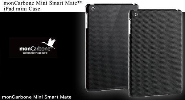 monCarbone Mini Smart Mate for iPad mini