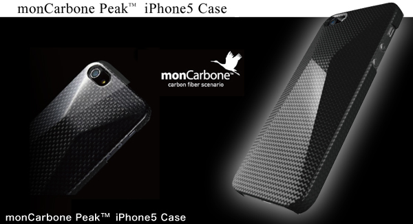 monCarbone Peak iPhone 5 Case