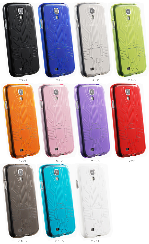 Cruzerlite Bugdroid Circuit Case for GALAXY S4 SC-04E