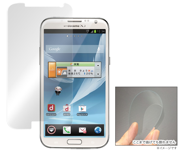Cruzerlite TRUGLASS for GALAXY Note II SC-02E(0.25mm)