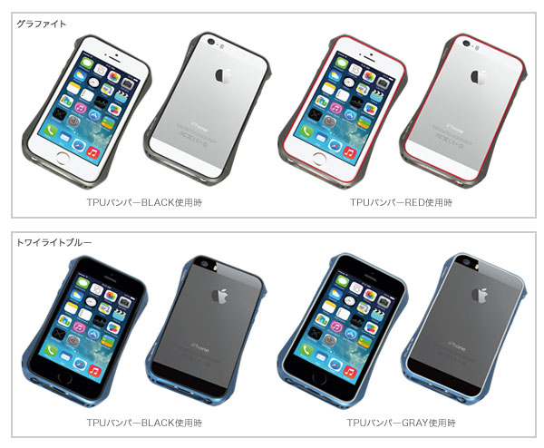 カラー CLEAVE AERO ALUMINUM BUMPER for iPhone 5