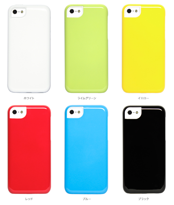 カラー icover FORTE for iPhone 5c