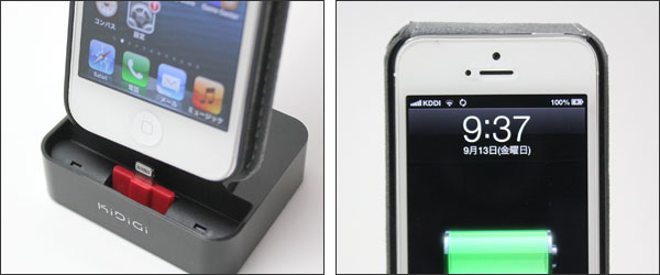 Kidigi カバーメイトクレードル for iPhone 5s/5c/5/iPod touch(5th gen.)