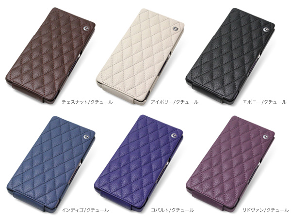 Noreve Ambition Couture Selection レザーケース for Xperia Z SO-02E
