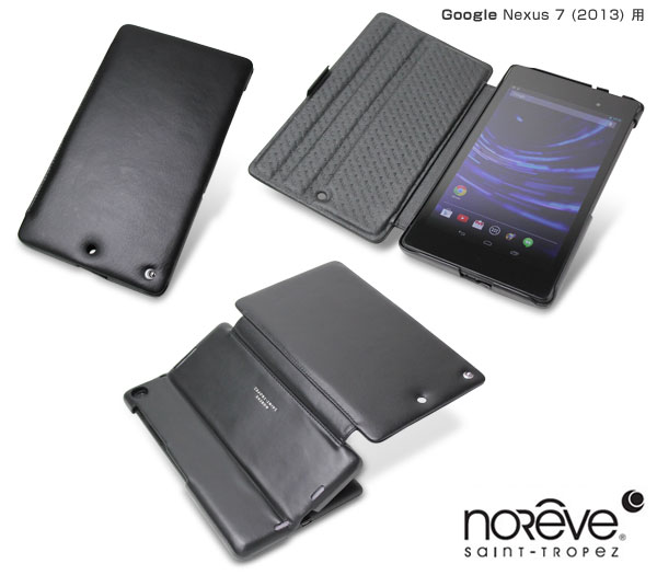 Noreve Perpetual Selection レザーケース for Nexus 7 (2013)