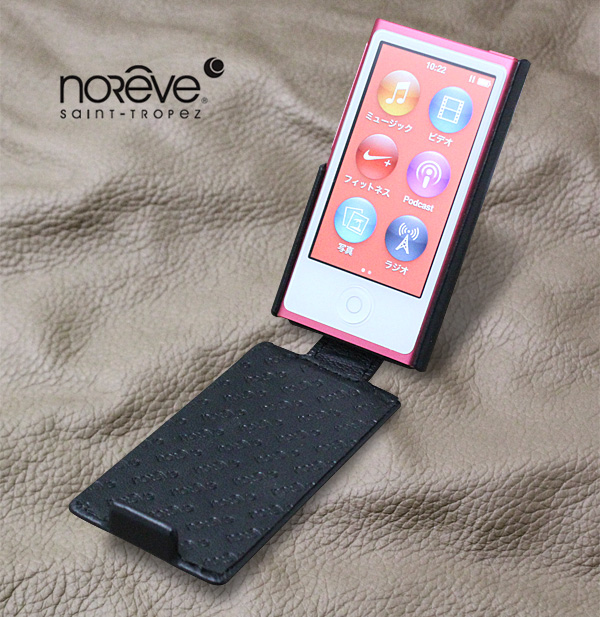 Noreve Perpetual Selection レザーケース for iPod nano(7th gen.)