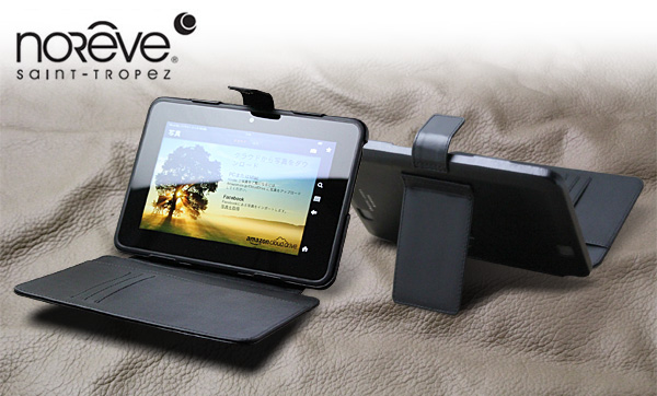 Noreve Perpetual Selection レザーケース for Kindle Fire HD