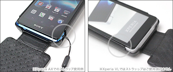 Noreve Perpetual Selection レザーケース for Xperia AX SO-01E/Xperia VL SOL21