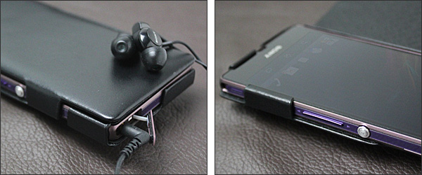 Noreve Perpetual Selection レザーケース for Xperia Z SO-02E 卓上ホルダ(SO15)対応