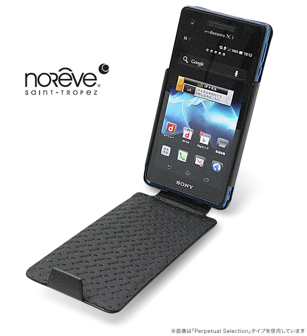 Noreve レザーケース for Xperia AX SO-01E/Xperia VL SOL21