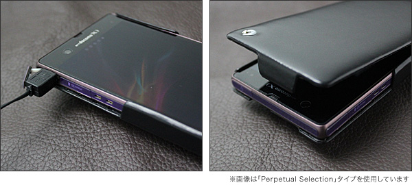 Noreve レザーケース for Xperia Z SO-02E