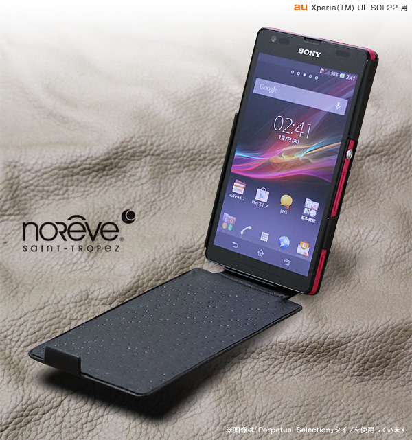 Noreve レザーケース for Xperia (TM) UL SOL22