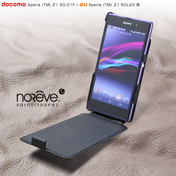 Noreve Perpetual Selection レザーケース for Xperia (TM) Z1 SO-01F/SOL23