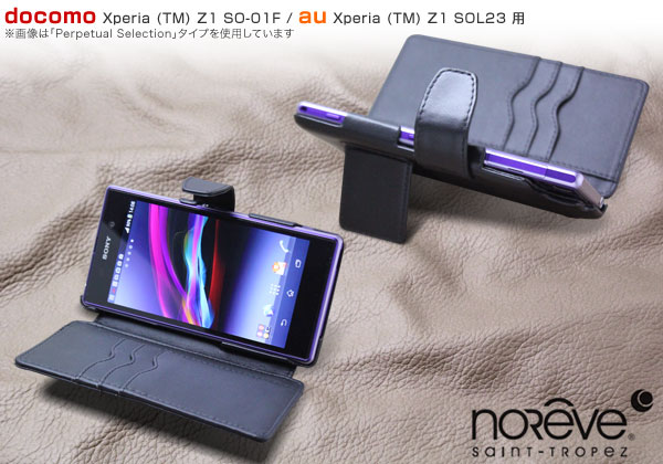 Noreve Illumination Couture Selection レザーケース for Xperia (TM) Z1 SO-01F/SOL23 横開きタイプ(背面スタンド機能付)
