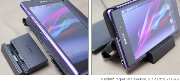 Noreve Pulsion Selection レザーケース for Xperia (TM) Z1 SO-01F/SOL23 卓上ホルダ対応