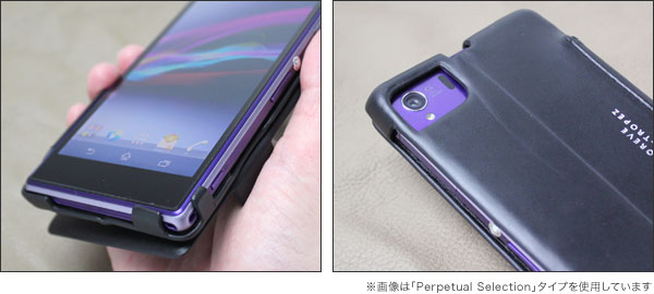 Noreve Illumination Couture Selection レザーケース for Xperia (TM) Z1 SO-01F/SOL23 卓上ホルダ対応