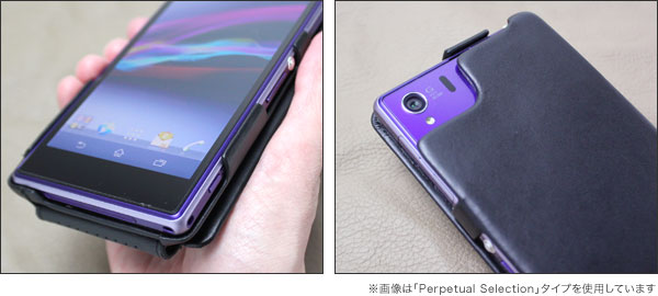 Noreve Perpetual Couture Selection レザーケース for Xperia (TM) Z1 SO-01F/SOL23