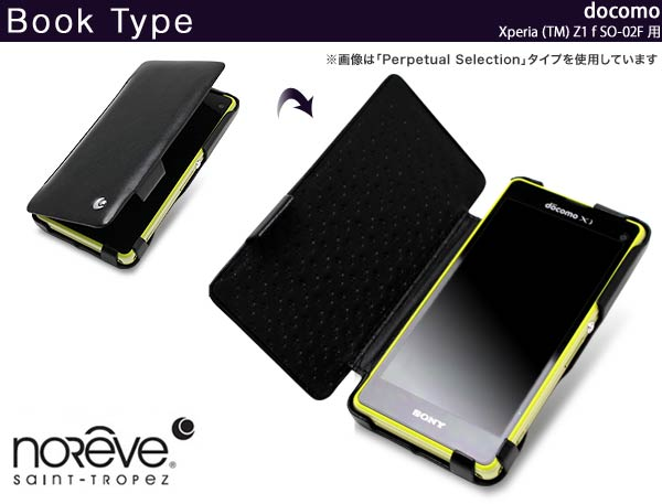 Noreve Pulsion Selection レザーケース for Xperia (TM) Z1 f SO-02F 卓上ホルダ対応