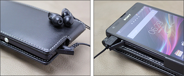 PDAIR レザーケース for Xperia (TM) UL SOL22 縦開きタイプ
