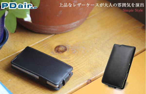 PDAIR レザーケース for Xperia (TM) J1 Compact/A2 SO-04F/Z1 f SO-02F 縦開きタイプ