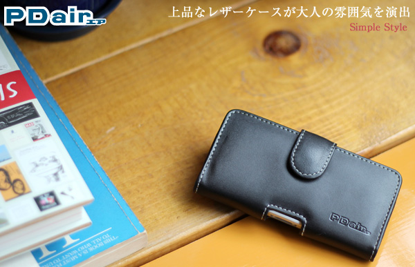 PDAIR レザーケース for Xperia (TM) J1 Compact/A2 SO-04F/Z1 f SO-02F ポーチタイプ
