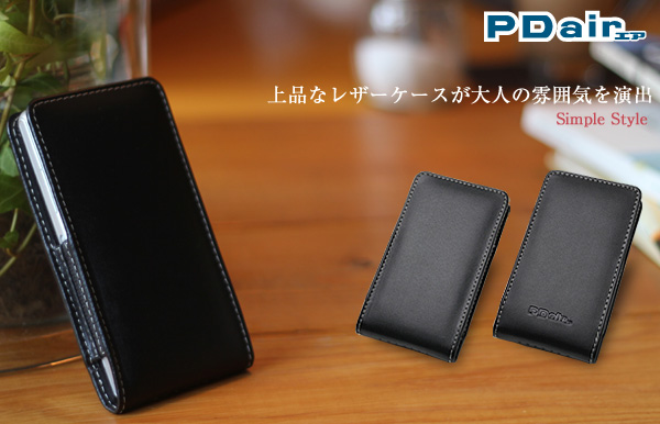 PDAIR レザーケース for Xperia (TM) J1 Compact/A2 SO-04F/Z1 f SO-02F バーティカルポーチタイプ