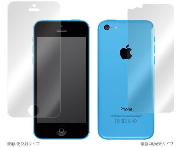 OverLay Plus for iPhone 5c 『表・裏(Brilliant)両面セット』