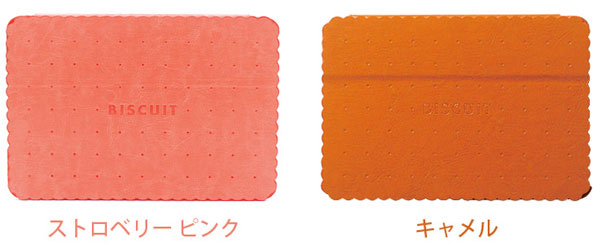 SweetsCase Biscuit for iPad mini