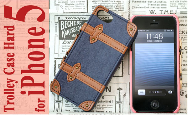 SINRA DESIGN WORKS Trolley Case トローリーケース ハードタイプ for iPhone 5