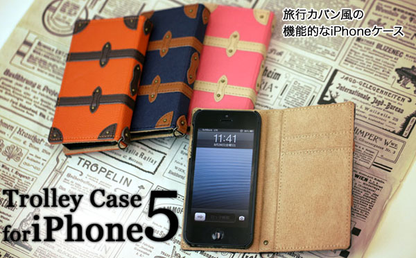 SINRA DESIGN WORKS Trolley Case トローリーケース for iPhone 5
