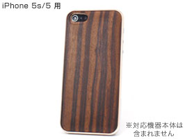 Razornautz REAL WOODEN CASE COVER 「WoodGrain-木目-」 for iPhone 5s/5