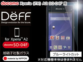 High Grade Glass Screen Protector for Xperia (TM) A2 SO-04F(ブルーライトカット)