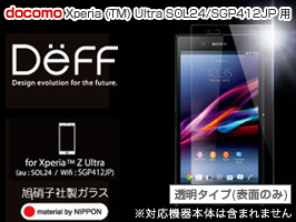 High Grade Glass Screen Protector for Xperia (TM) Z Ultra SOL24/SGP412JP(表面用)
