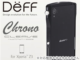 CLEAVE Chrono Aluminum Bumper for Xperia (TM) Z3 SO-01G/SOL26/401SO