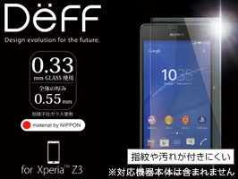 High Grade Glass Screen Protector for Xperia (TM) Z3(ガラス 0.33mm厚 表面)