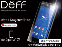 High Grade Glass Screen Protector for Xperia (TM) Z3(Dragontrail 表面)