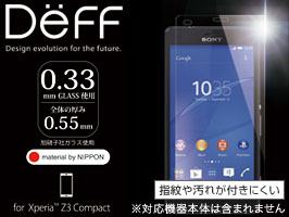 High Grade Glass Screen Protector for Xperia (TM) Z3 Compact(ガラス 0.33mm厚 表面)
