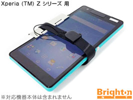 バッテリーマグネット接続 for Xperia (TM) Z2 SO-03F/ZL2 SOL25/Z1 f SO-02F/Z1 SO-01F/SOL23/Z Ultra SOL24/SGP412JP