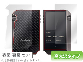 OverLay Brilliant for Astell & Kern AK240 Stainless Steel/AK240『表・裏両面セット』