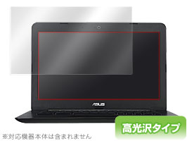 OverLay Brilliant for ASUS Chromebook C300MA